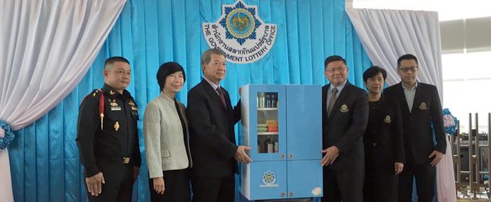 สำนักงานสลากกินแบ่งรัฐบาล มอบชุดตู้ยาโรงเรียน สำหรับโรงเรียน 300 แห่ง